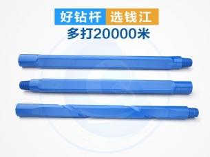 螺旋钻杆 摩擦焊地质钻杆Φ63.5